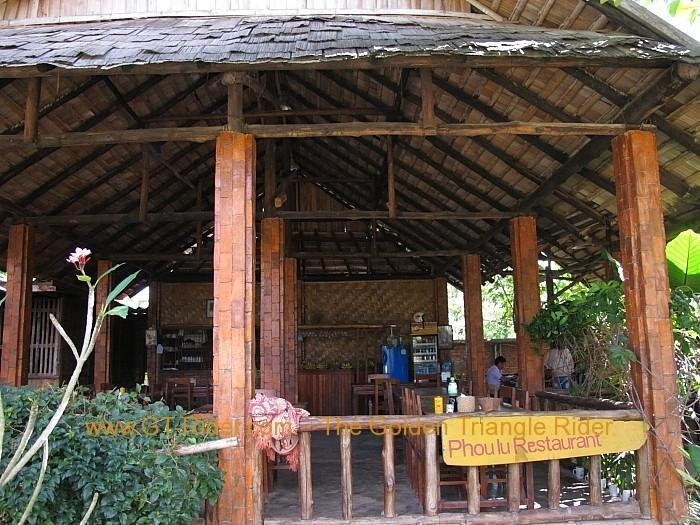 284984=13682-img_4872.jpg /Muang Sing Accommodation/Accommodation -  Laos/  - Image by: