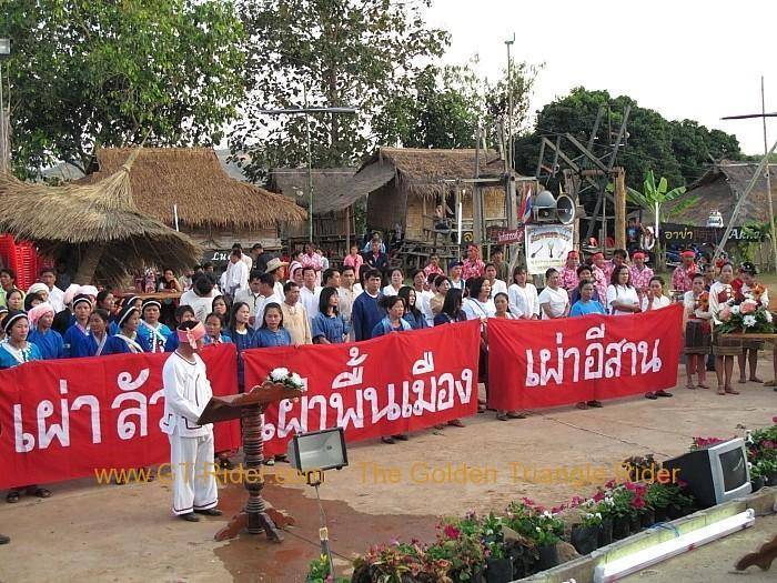 286445=14179-img_5451.jpg /The Festival of 9 tribes at Bahn Saeo/Touring Northern Thailand - Trip Reports Forum/  - Image by: