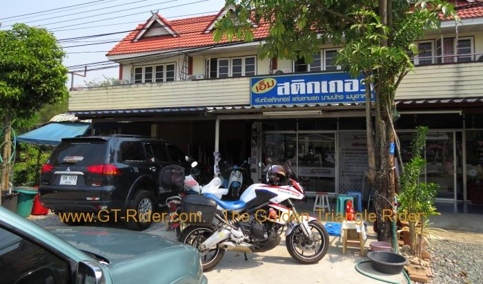 287816=15099-img_0134.jpg /Chiang Mai Handy Motorcycle Related Shops/Northern Thailand - General Discussion Forum/  - Image by: