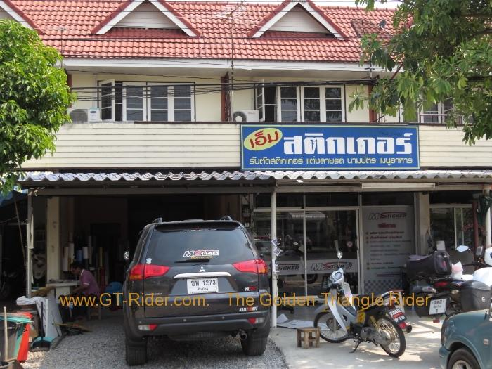 287816=15100-img_0135.jpg /Chiang Mai Handy Motorcycle Related Shops/Northern Thailand - General Discussion Forum/  - Image by: