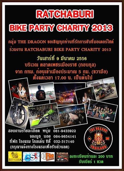 287859=15127-RatchaburiBikeParty.