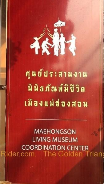 288824=15315-mhslivingmuseum.