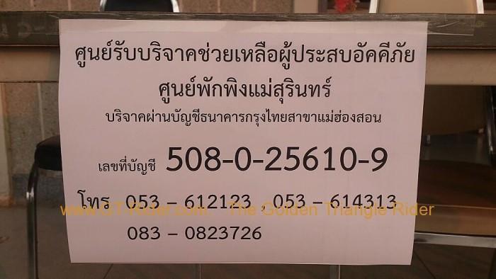 288824=15319-mhslivingmuseum4.
