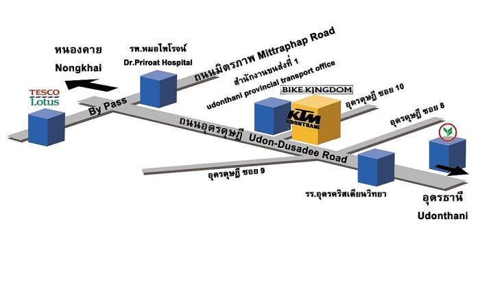 289614=15514-KTMUdonThani.