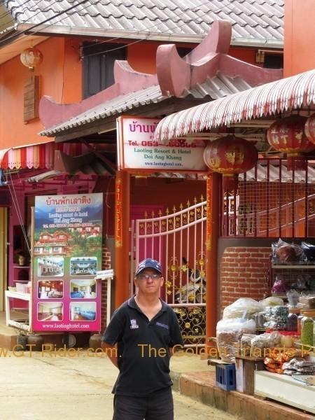 290762=16006-img_1534_0.jpg /On the road with Mum  my Brother/Touring Northern Thailand - Trip Reports Forum/  - Image by:
