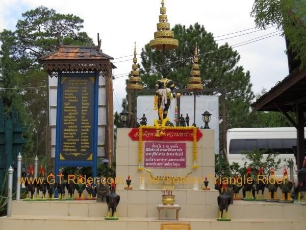 290810=16026-img_1548_0.jpg /On the road with Mum  my Brother/Touring Northern Thailand - Trip Reports Forum/  - Image by: