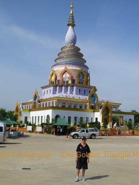 290876=16058-img_1585.jpg /On the road with Mum  my Brother/Touring Northern Thailand - Trip Reports Forum/  - Image by: