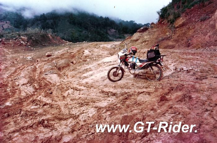 291315=16225-GTR-R1129-ChKhong-ChiangSaen-August91.