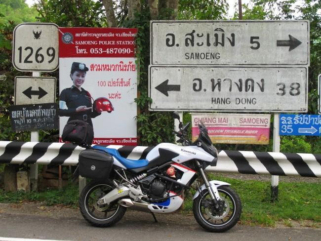291604=16300-IMG_6280.jpg /Samoeng Strawberry Festival  2012./Touring Northern Thailand - Trip Reports Forum/  - Image by:
