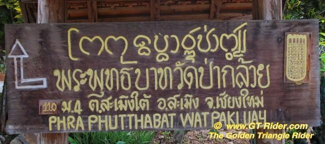 291604=16303-IMG_6308.jpg /Samoeng Strawberry Festival  2012./Touring Northern Thailand - Trip Reports Forum/  - Image by: