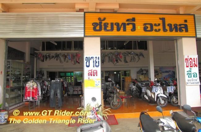 291607=16313-IMG_6315.jpg /Chiang Mai Handy Motorcycle Related Shops/Northern Thailand - General Discussion Forum/  - Image by:
