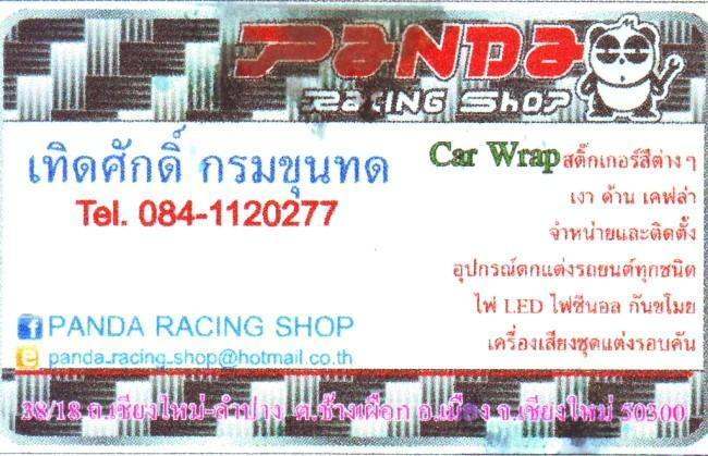 291776=16404-GTR-PandaRacing.jpg /Chiang Mai Handy Motorcycle Related Shops/Northern Thailand - General Discussion Forum/  - Image by: