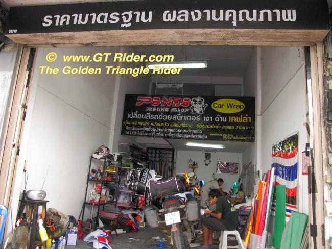 291776=16406-IMG_6482.jpg /Chiang Mai Handy Motorcycle Related Shops/Northern Thailand - General Discussion Forum/  - Image by: