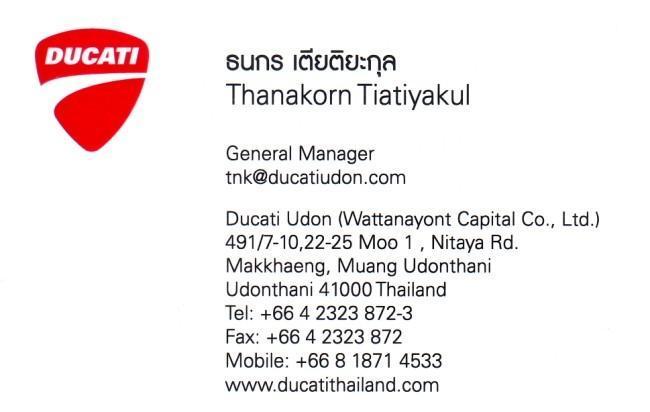 292272=16528-GTR-Ducati-Udon.