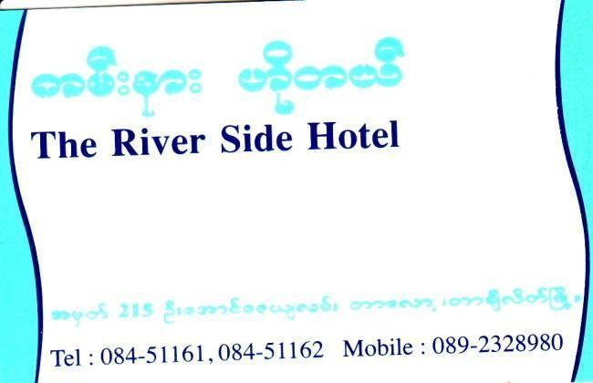 292861=16781-GTR-Riverside-Myanmar.