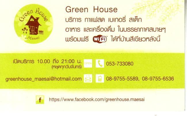292872=16786-GTR-GreenHouse-MaeSai.