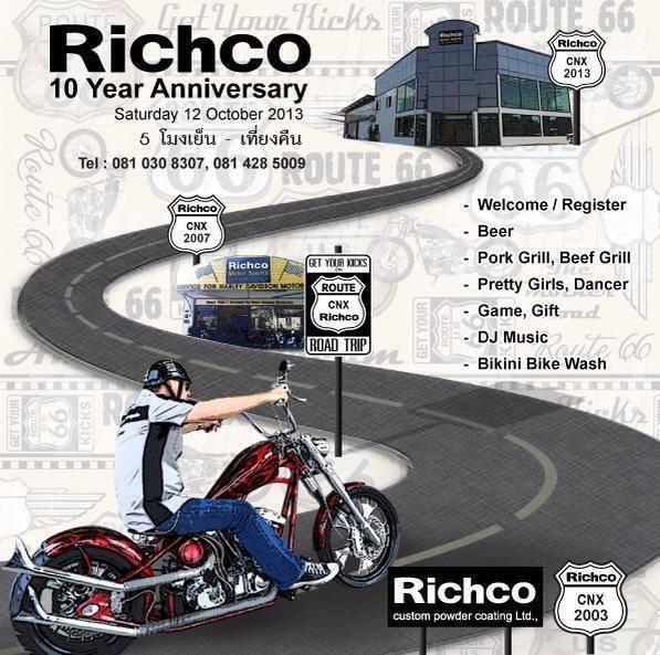 293308=17039-GTR-Richco-Opening.
