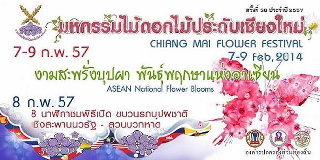 296074=18261-Chiang-Mai-Flower-Festival-2014-500x251.
