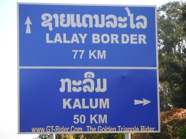 296550=18390-GTR-LayLayBorder-Saravane.