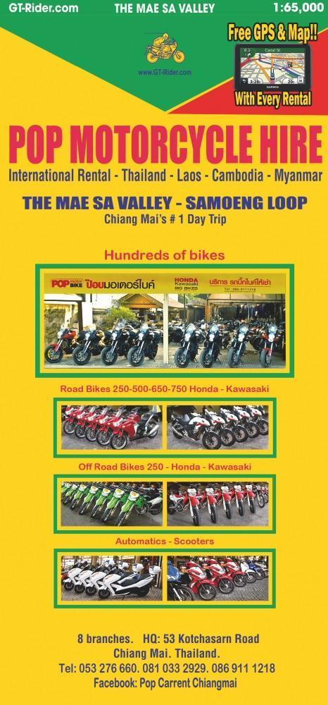 297837=18696-Pop%20Cover.jpg /The Mae Sa Valley - Samoeng Loop/GT Rider Products/  - Image by: