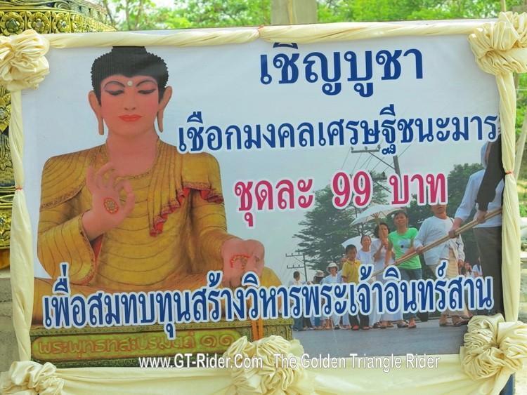 298304=18895-GTR-Wat-Mongkol-07.
