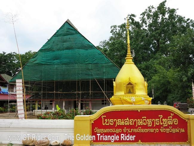 299168=19155-GTR-WatNongDaeng-ChiangKlang_02.