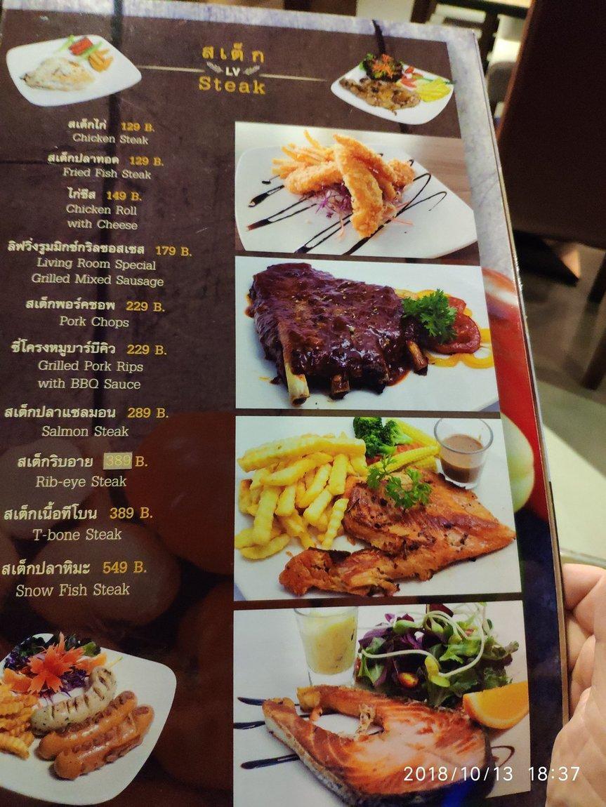 2b-living-room-restaurant-menu-.