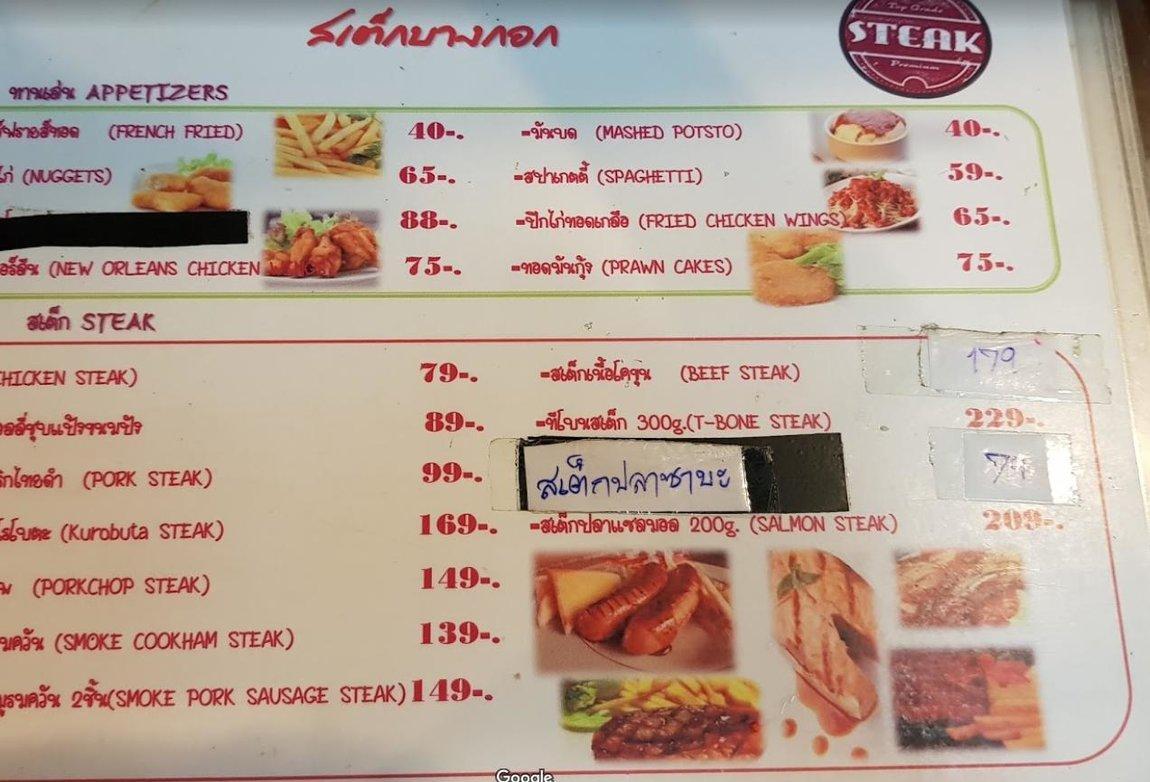 3-steak-house-bangkok-menu.