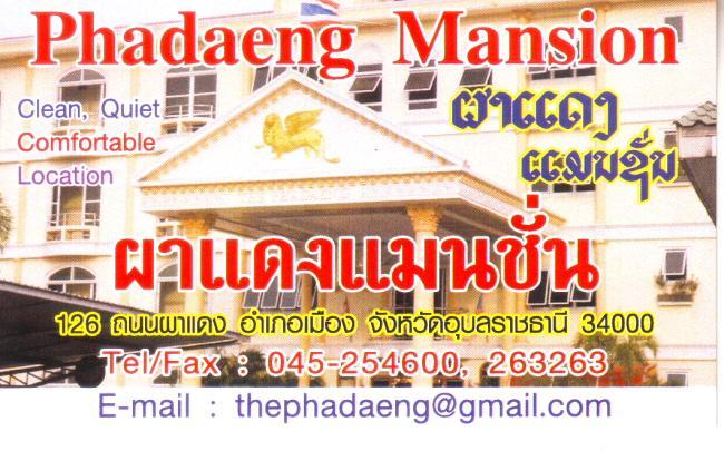 300031=19493-GTR-PhaDaeng-Mansion-Ubon.