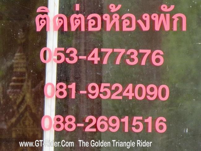 300315=19728-GTR-CowboyResort-WiangHaeng_07.