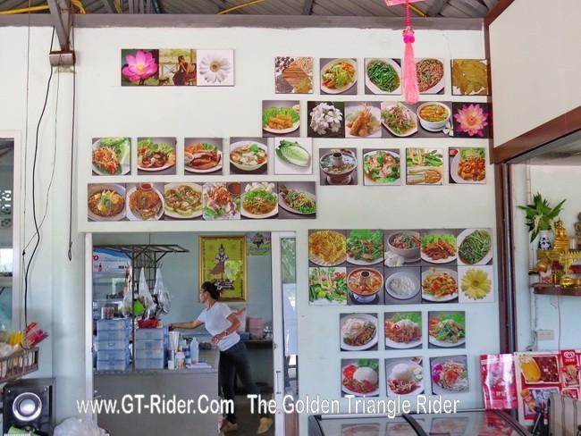 300332=19738-GTR-WiangHaeng-Restaurants-09.
