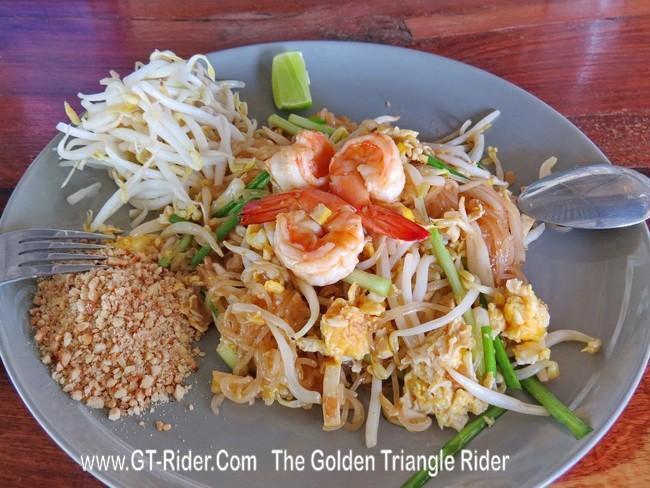 300332=19741-GTR-WiangHaeng-Restaurants-12.