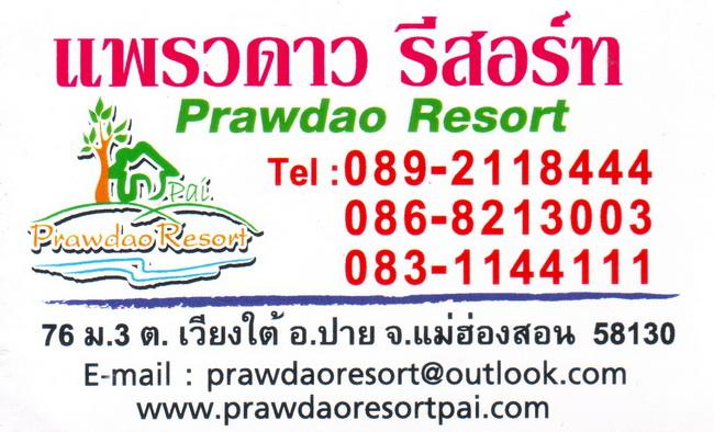 300379=19785-GTR-PrawdaoResortB.jpg /Pai Accommodation/Accommodation - North Thailand/  - Image by: