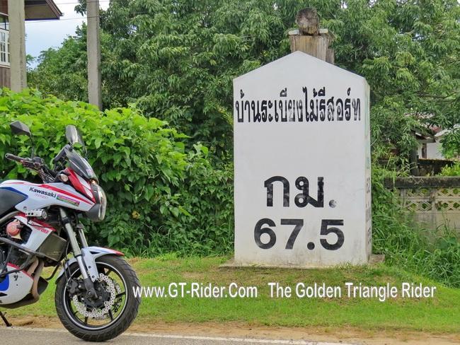 300391=19797-GTR-WIANGHAENG-22.