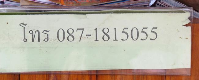 30043119817-IMG_4590.