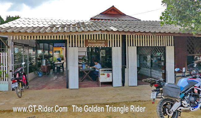 300434=19869-GTR-WiangHaeng-Restaurants-05B.