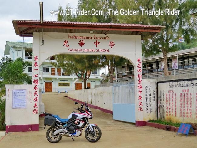 300435=19876-GTR-PiangLuang-04.