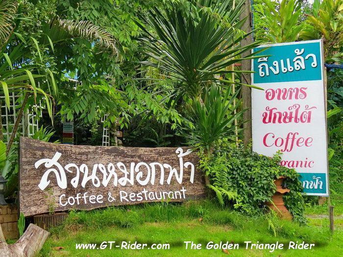 300643=22508-GTR-SuanMokfah-01.