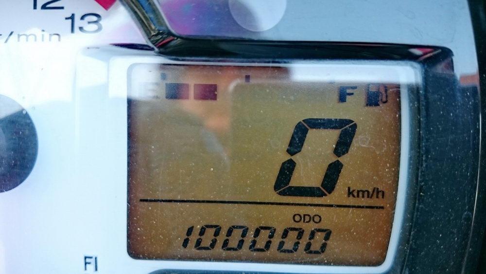 305378=22269-GTR-KawaVersys-100000kms-02B.