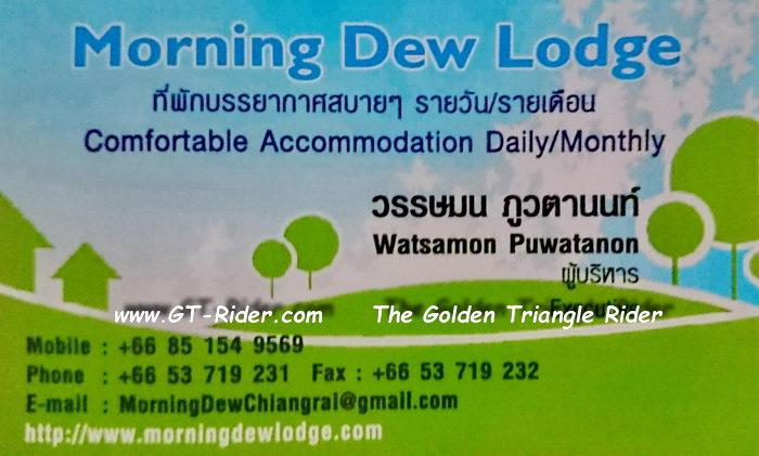 305450=22299-DSC_8314.jpg /Chiang Rai Accommodation/Accommodation - North Thailand/  - Image by: