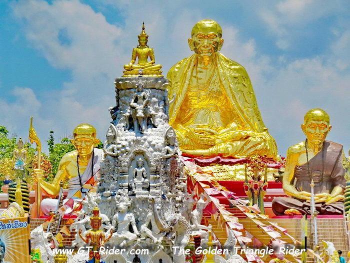 305470=22336-IMG_8258.jpg /Wat Sang Kaew Phothiyan/Touring Northern Thailand - Trip Reports Forum/  - Image by:
