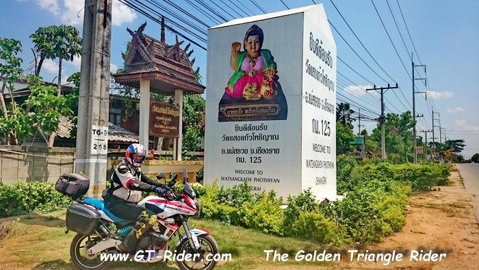 305471=22348-DSC_0203B.jpg /Wat Sang Kaew Phothiyan/Touring Northern Thailand - Trip Reports Forum/  - Image by: