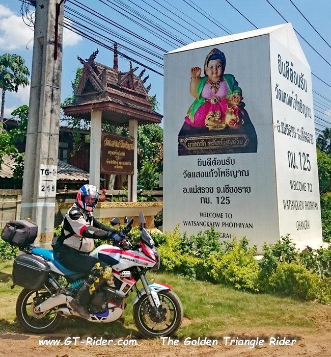 305471=22349-DSC_0204.jpg /Wat Sang Kaew Phothiyan/Touring Northern Thailand - Trip Reports Forum/  - Image by: