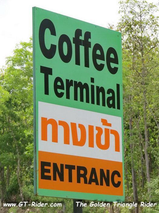 305542=22466-GTR-CoffeeTerminal-R118-02.