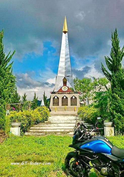 306043=22826-GTR-HuayKwan-Memorial-01.
