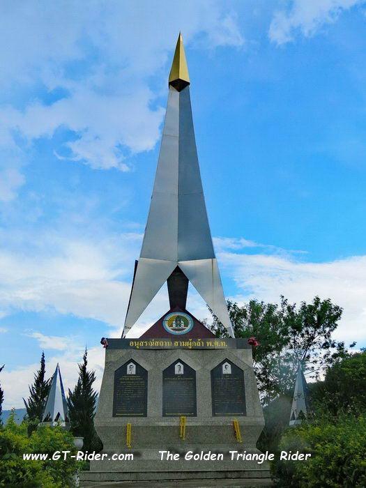 306043=22827-GTR-HuayKwan-Memorial-05.