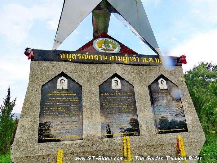 306044=22831-GTR-HuayKwan-Memorial-04.