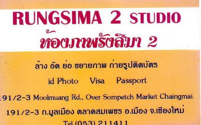 38 Rungsima Photo Shop.JPG