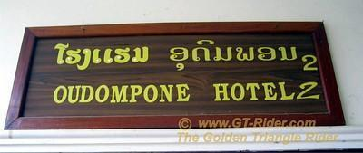 391161478_7NJqx-S.jpg /Houei Xai Accommodation/Accommodation -  Laos/  - Image by: