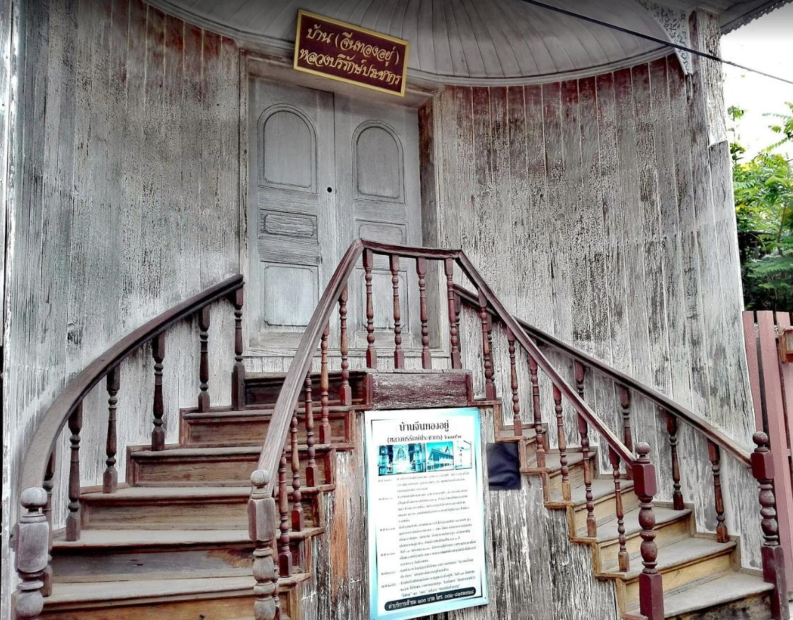 4-old-staircase-trok-ban-chin.